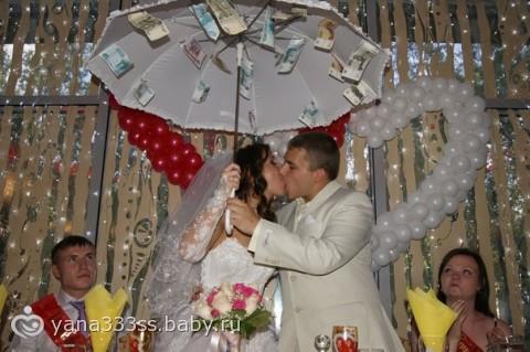 Поздравление молодоженам на свадьбу с зонтом 95