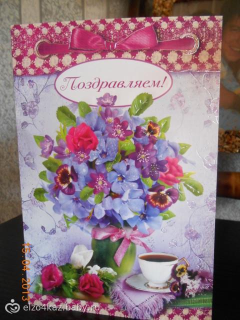 поздравительные открытки на телефон 23 февраля