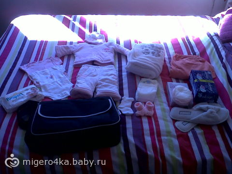 Сумка в роддом) - на бэби.ру.