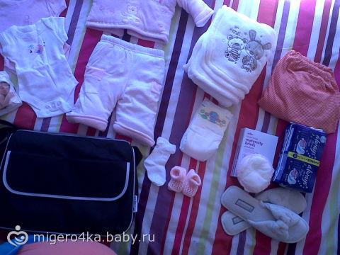 Сумка для планшета купить в минске.  Дорожные сумки на колесах цена украина. сумки в роддом фото и видео.