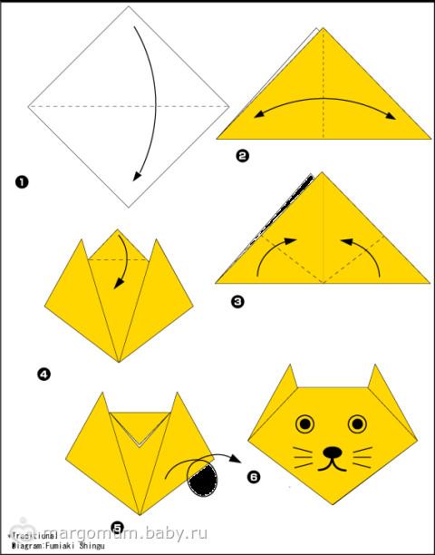 Оригами для детей.