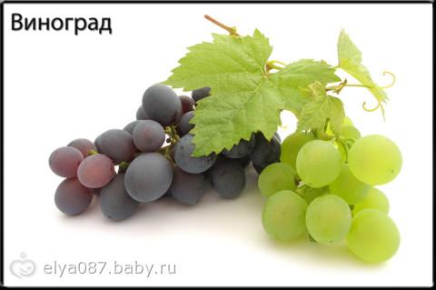 Картинки овощей для детей цветные по отдельности - 0c099