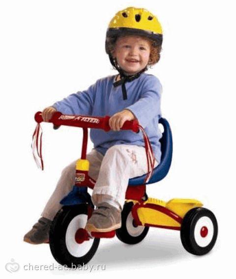 Подскажите мне на счет велосипеда для ребенка!, Товары для детей. Как выбр