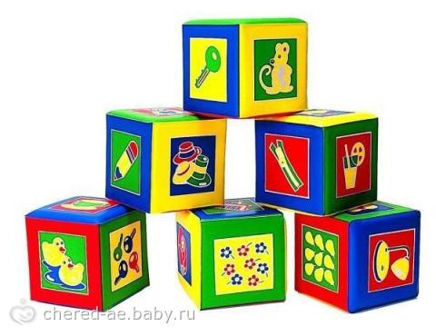 Во что играть с ребенком от 1 года до 2 лет?