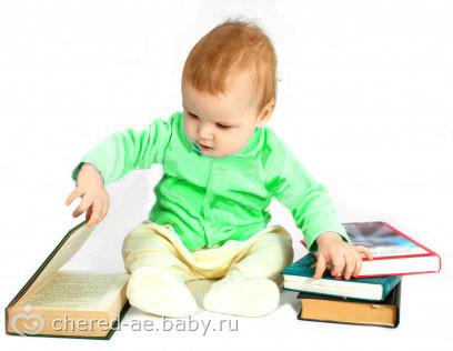 Развивающий мультик для детей от 3 до 11