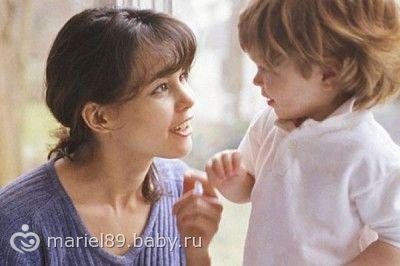 Особенности воспитания мальчиков 4-6 лет