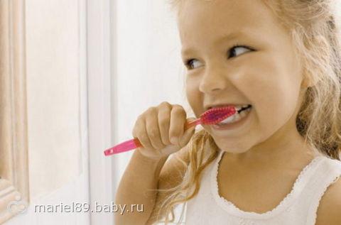 Правила гигиены ребенка