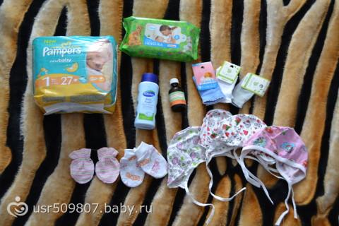 Сумки в роддом купить спб. .  - Каталог сумочек, клатчей, портфелей, чемоданов и рюкзаков 2015 года.