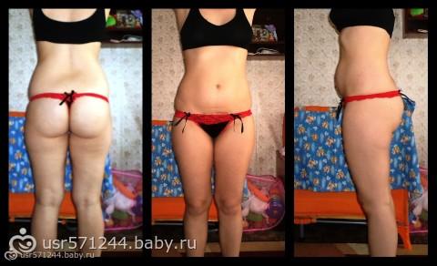 Как похудеть в животе ногах и попе в домашних условиях