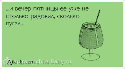Пятница-развратница, развратници бабы за 50 - на бэби.ру