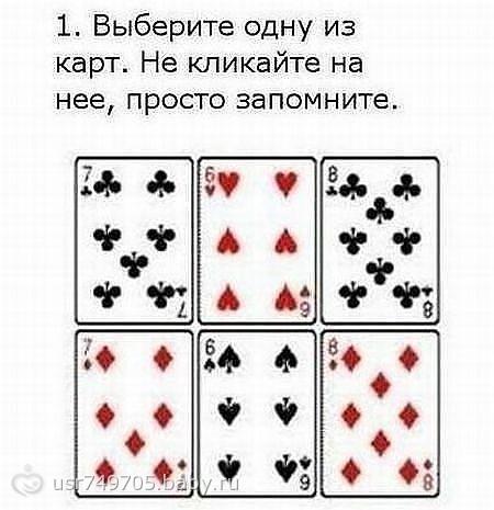 Как сделать фокусы с картами для новичков - Pressmsk.ru