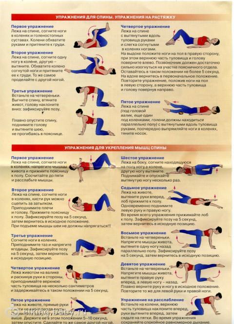 Японская гимнастика для похудения – быстрый и эффективный ...
