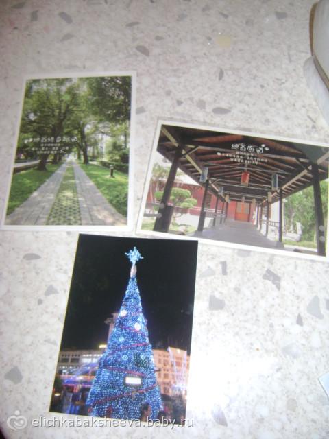 а мне пришли открытки!)