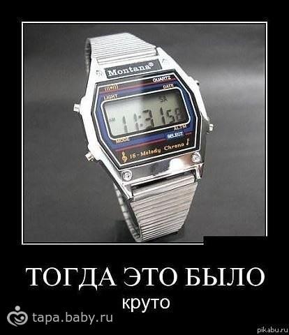 Ностальгия. Для тех кто помнит 90-е - на бэби.ру