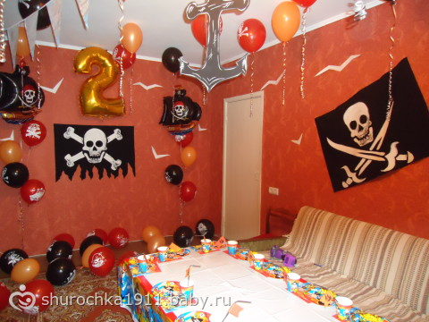 Оформление пиратской вечеринки своими руками