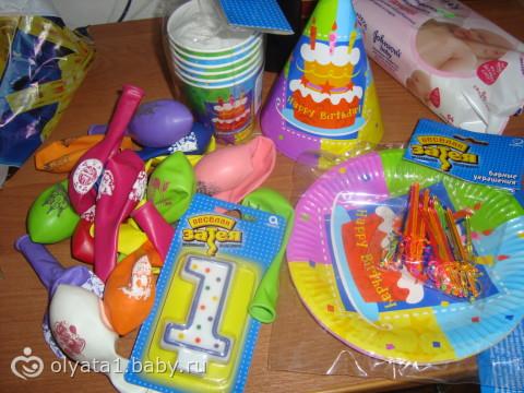 Гирлянда к дню рождения ребенка
