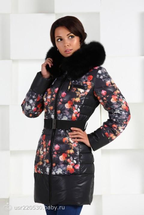 Цветные зимние пуховые куртки купить черную замшевую сумку prada в интернет магазине