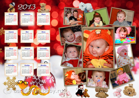 Календарь коллаж с