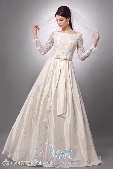 Свадебные Платья Новокузнецк Каталог С Ценами Фото