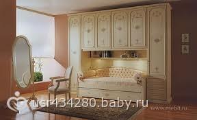 диваны для маленьких квартир