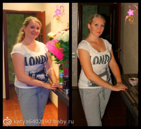 Похудение за 3 месяца до и после