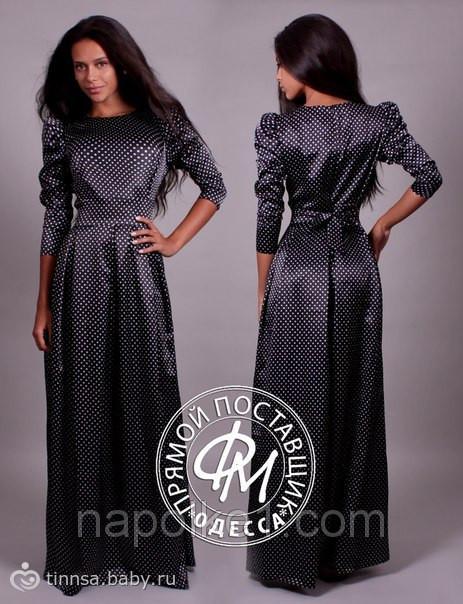 Платье для мамы на крещение