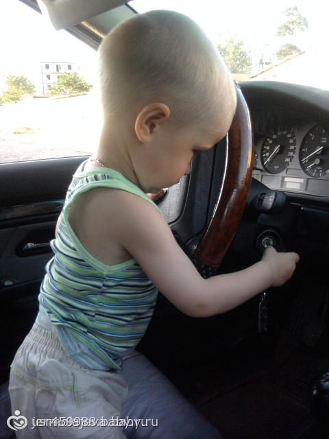 Статус ребенок за рулем