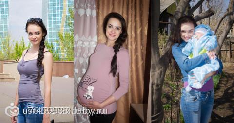 Беременность от А до Я во время беременности планирование