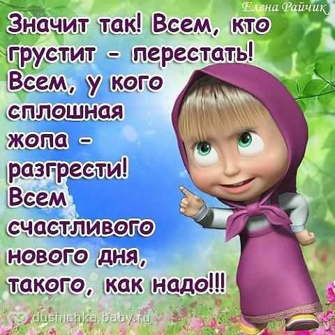 ПРОСТО ТАК!!! ДЛЯ НАСТРОЕНИЯ!!!) - на бэби ...: www.baby.ru/blogs/post/96623737-52737146