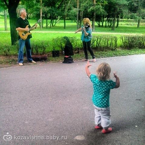 Если ребенок танцевальный уникум) что делать?)))