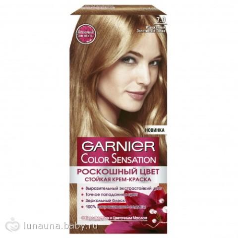 Выбрала Garnier Краска для волос Color Sensational.