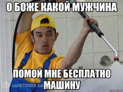 О Боже какой мужчина! Я хочу от тебя....))) - на бэби.ру