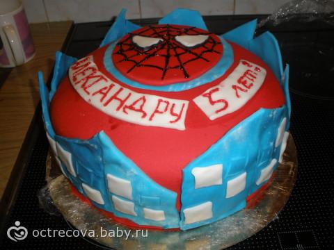 Торт на заказ сникерс фото 6