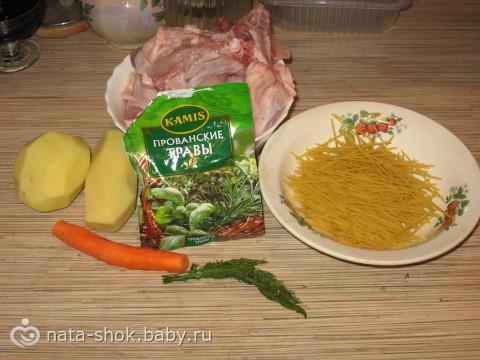 Мои рецепты супов(для мультиварки Панасоник на 4,5 литра)