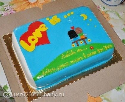 Торт на годовщину свадьбы для всех