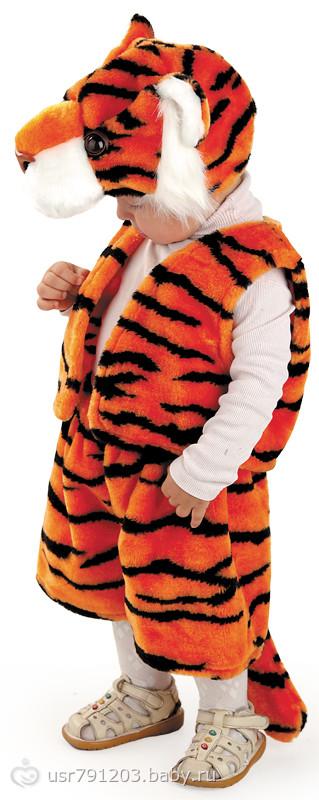 Костюм тигренок своими руками