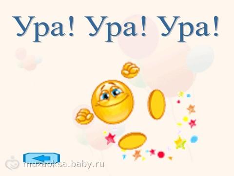 http://cs21.babysfera.ru/d/7/2/8/39797437.169107079.jpeg
