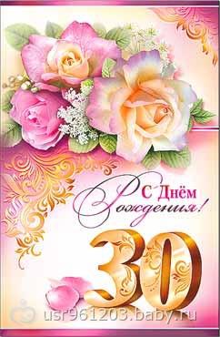Поздравления с днём рождения вдовцу 96