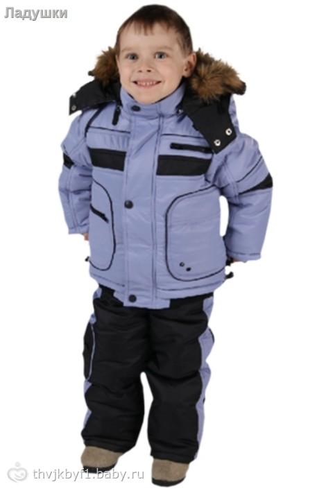 Зимняя коллекция 2012-2013. Одежда для мальчиков