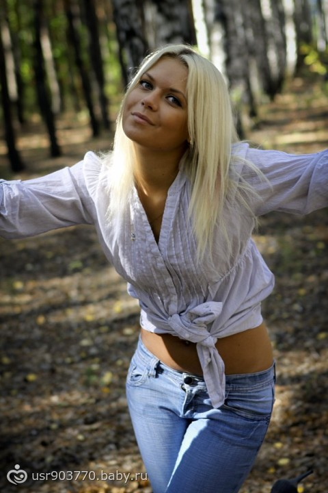 Блондинка на аватарку