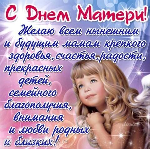Поздравление с днем рождения девушки женщине