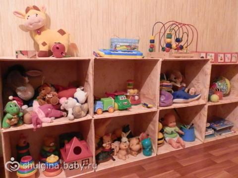 Как сделать для игрушек