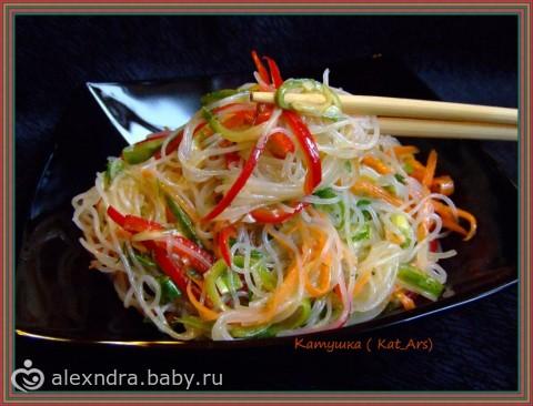 Салат из фунчозы фото рецепт