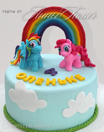 Торт пони торт с пони