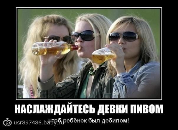 Как бороться от зависимости алкоголя