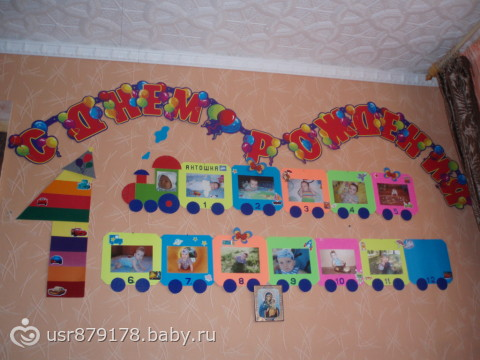 """"""",""""www.baby.ru"""