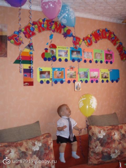 Единичка своими руками на день рождения мальчика