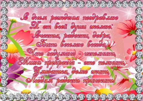 http://cs21.babysfera.ru/f/8/9/7/167459516.179239214.jpeg
