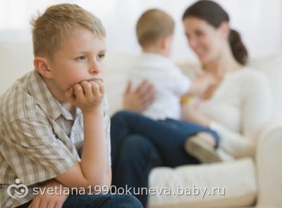 МОЯ МАМА!!!!!!!!!!»Детская ревность и как с ней справиться