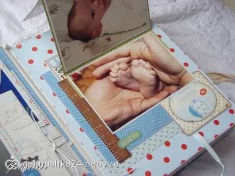 Альбом первого года жизни ребенка своими руками